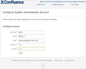 Confluence_Configure_SystemAdmin