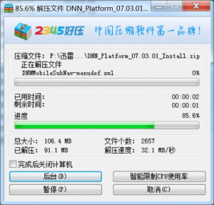 INSTALL_DNN_Package_2