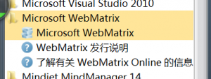 Run_webmatrix_0