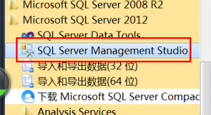 SQLSERVERManagementStudio_0