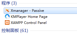 Xmanager_Passive