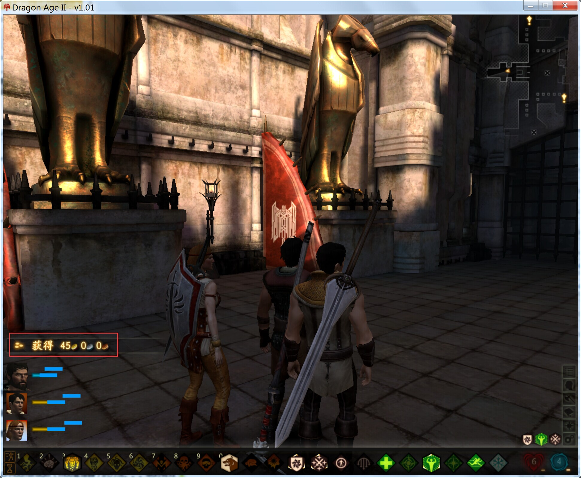 DragonAgeII_DeveloperConsole_AddMoney