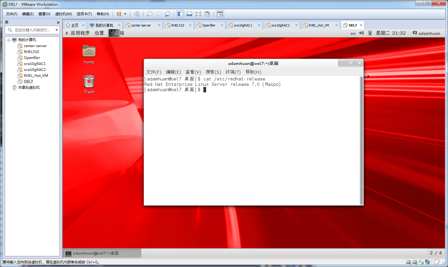 OracleEnterpriseLinux7_VMware_Ready