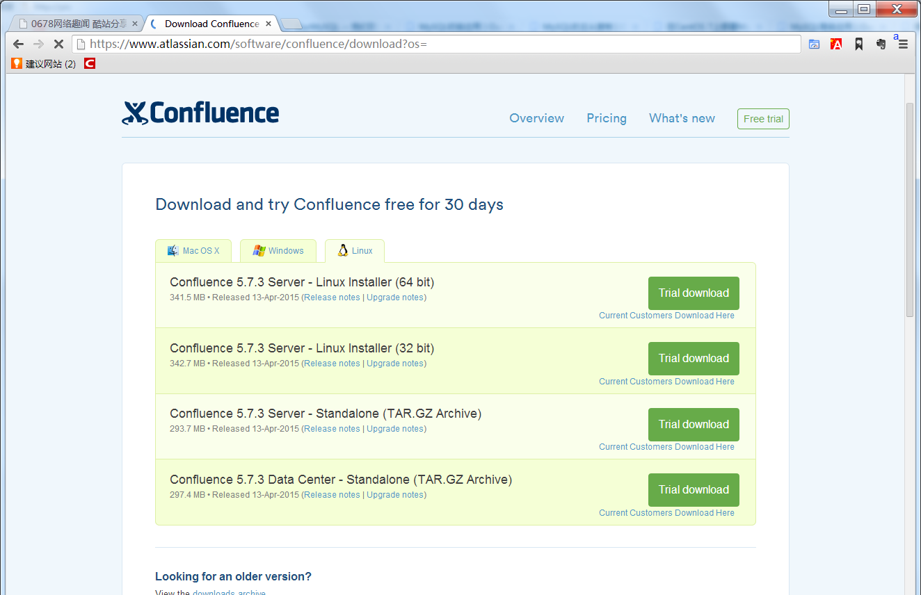 confluence_download_page