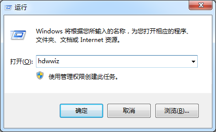 mswindows_loopback_1