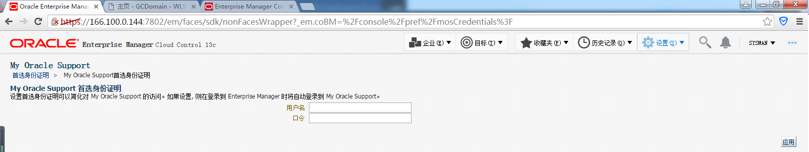 mos_support_2