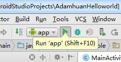 Android_studio_AdamhuanHelloworld_8