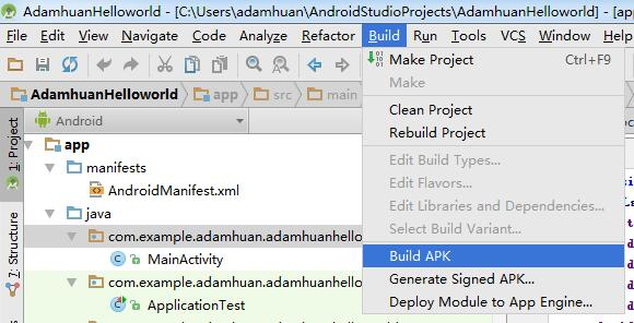 android_studio_apk_1
