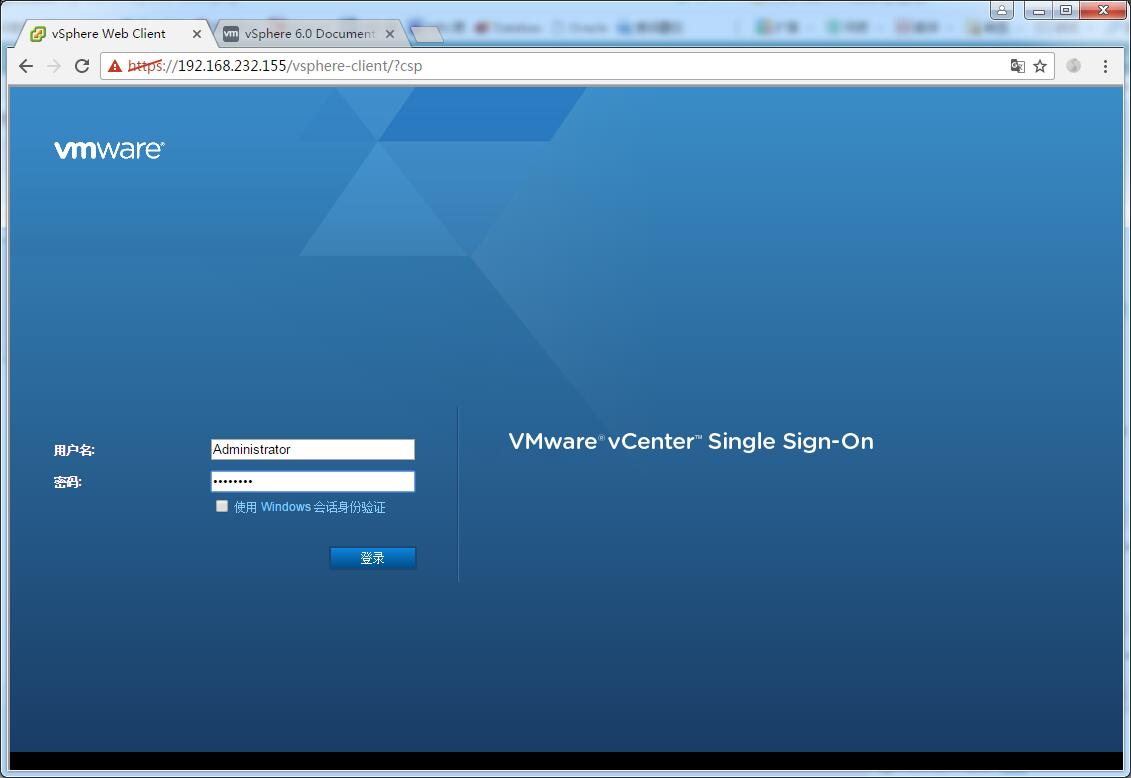 vmware_vcenter_login_error_1