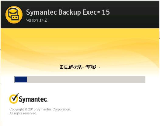 Install_Symantec_BE_10